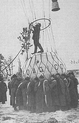 Стратостат СССР